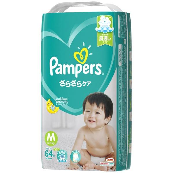 パンパース テープ Mサイズ 62枚