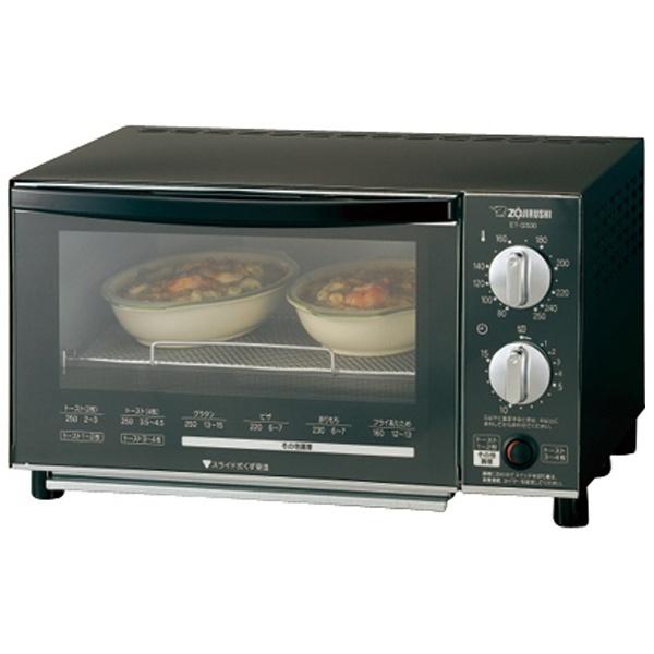 オーブントースター 「こんがり倶楽部」(1300W) ET-GS30-TM メタリックブラウン