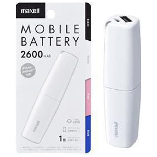 【クリックで詳細表示】スマートフォン対応[micro USB/USB給電] USBモバイルバッテリー +micro USBケーブル 20cm (2600mAh・ホワイト) MPC-RS2600WH