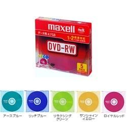 DRW47MIXB.S1P5S A (DVD-RW 2倍速 5枚組)