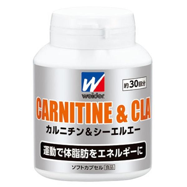 ウイダー カルニチン&CLA 標準120粒入