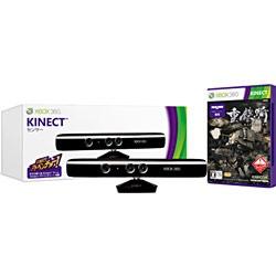�J�v�R�� Xbox 360 Kinect �Z���T�[ �d�S�R ������