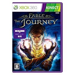 Fable:The Journey [Xbox 360]