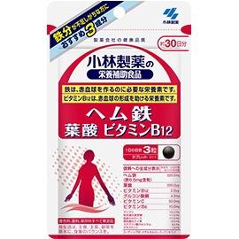 小林製薬の栄養補助食品 ヘム鉄・葉酸・ビタミンB12 90粒
