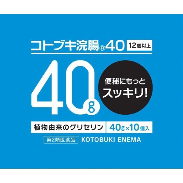 コトブキ浣腸40 40g×10個