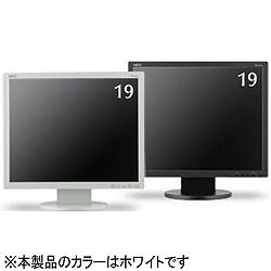LCD-AS193Mi-W5 [19インチ]