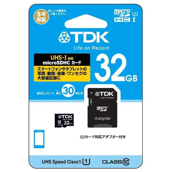 T-MCSDHC32GB10UV [32GB]