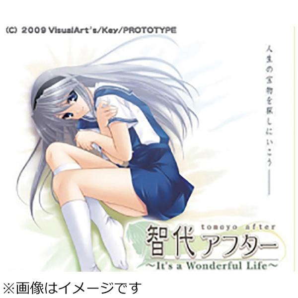 【クリックで詳細表示】智代アフター~It's a Wonderful Life~CS Edition【Xbox360】