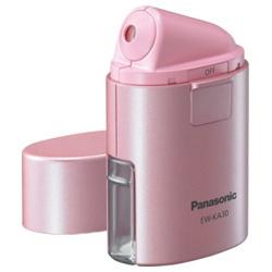 【クリックで詳細表示】ポケット吸入器 EW-KA30-P【日本製】