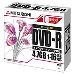 三菱化学メディア DHR47JPP10 (DVD-R 16倍速 10枚組)