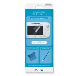Wii U GamePad アクセサリー3点パック WUP-A-AS04