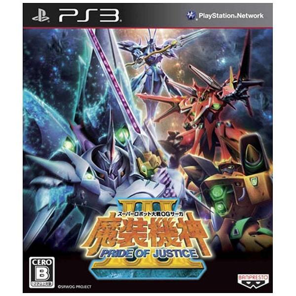 スーパーロボット大戦OGサーガ 魔装機神III PRIDE OF JUSTICE [PS3]