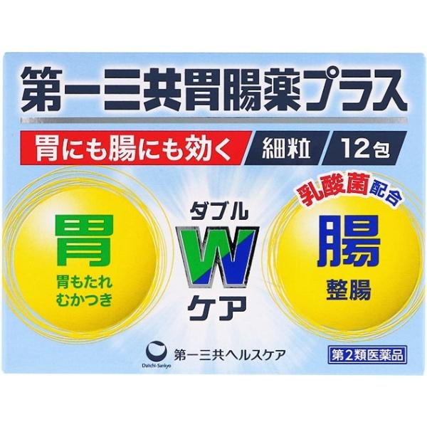 【第2類医薬品】 第一三共胃腸薬プラス細粒 12包