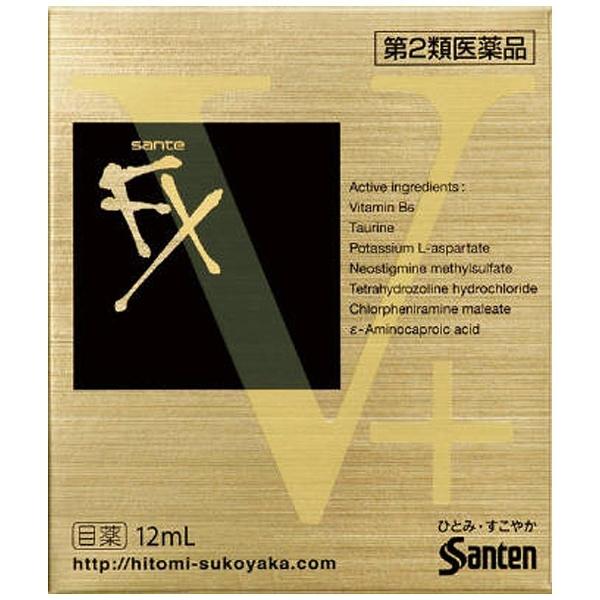 サンテFX Vプラス 12mL