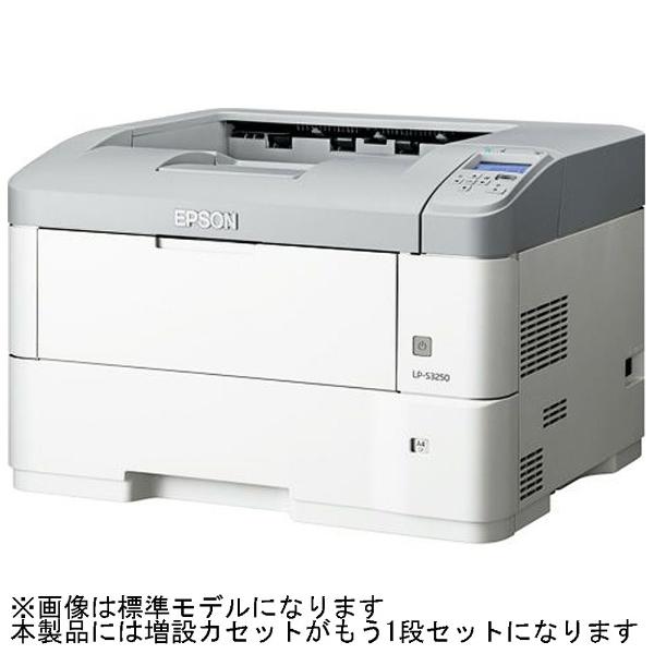 LP-S3250Z