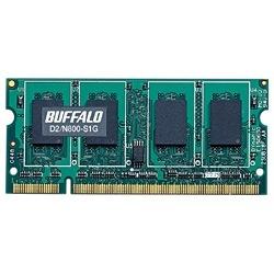 【クリックでお店のこの商品のページへ】PC2-6400(DDR2-800)対応 200Pin用 DDR2 SDRAM S.O.DIMM(1GB)D2/N800-S1G