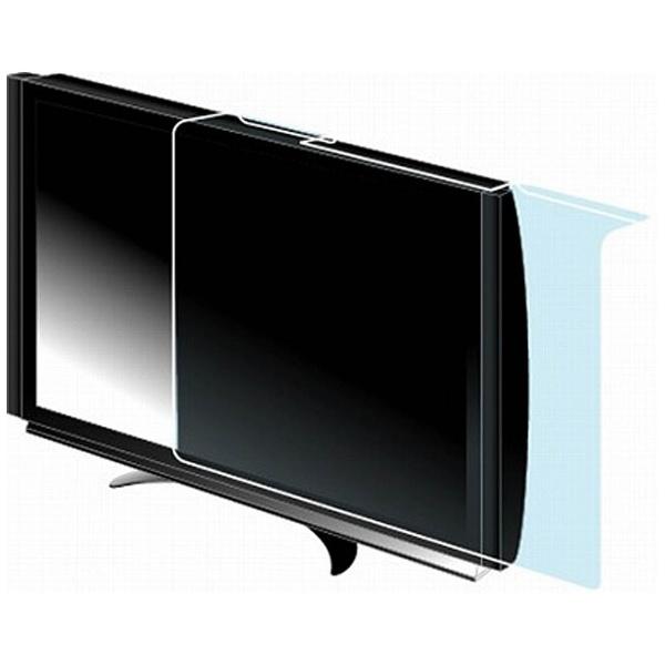【クリックで詳細表示】32型対応薄型テレビ用保護パネル(クリアタイプ)BTV-PP32CL