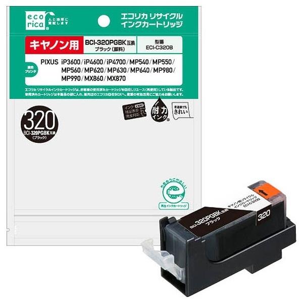 【クリックで詳細表示】【リサイクル】[キヤノン:BCI-320PGBK(顔料ブラック)対応] リサイクルインクカートリッジ ECI-C320B