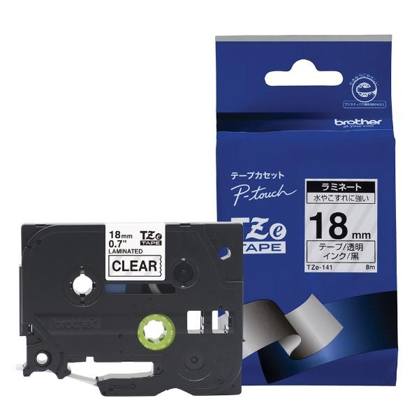 【クリックでお店のこの商品のページへ】ピータッチ ラミネートテープ (透明テープ/黒文字/18mm幅) TZe-141