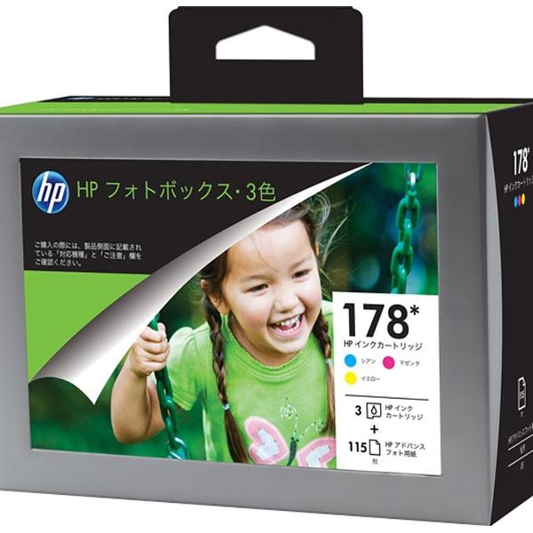 HP 178 SF770A [フォトパック 3色]