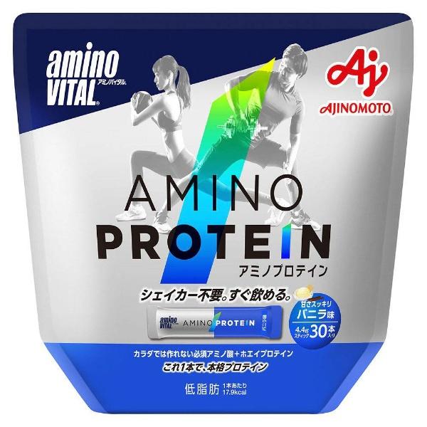 アミノバイタル アミノプロテイン バニラ 4.4g 30本入