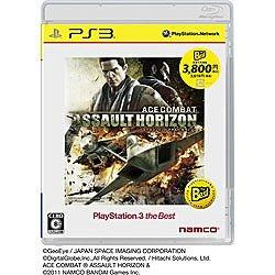 エースコンバット アサルト・ホライゾン [PlayStation3 the Best]