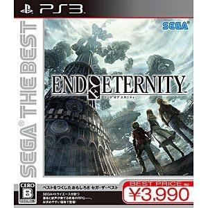 End of Eternity(エンド オブ エタニティ) [SEGA THE BEST 2013/08/29] [PS3]