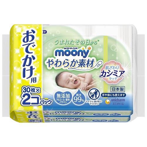 ムーニー おしりふき やわらか素材 おでかけ用 30枚入×2コパック