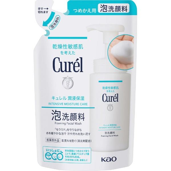 キュレル 泡洗顔料 つめかえ用 130ml