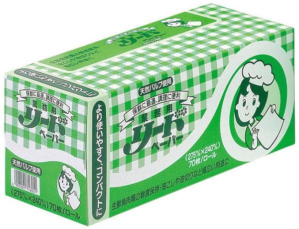 業務用リードペーパー ボックスタイプ(1ロール入) 1箱