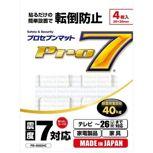 耐震マット(耐震荷重目安40kg:テレビ26V型以下向け、家電製品や家具にも対応) PB-N3034C(4枚入り) 【ビックカメラグループオリジナル】