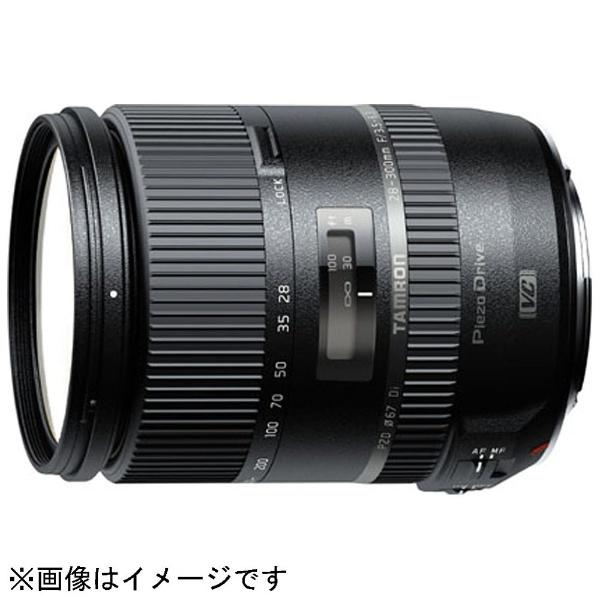 【クリックで詳細表示】交換レンズ 28-300mm F/3.5-6.3 Di VC PZD Model A010【ニコンFマウント】