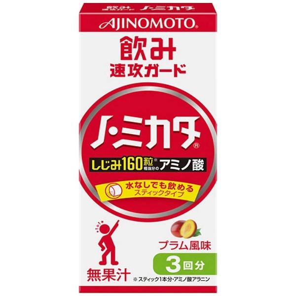ノ・ミカタ 3本入