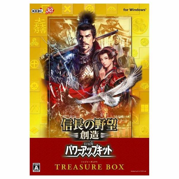 信長の野望・創造 with パワーアップキット TREASURE BOX [WIN]
