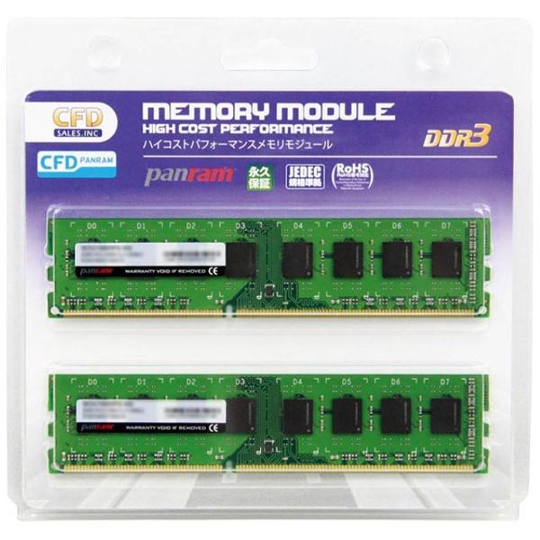 W3U1333PS-4G [DDR3 PC3-10600 4GB 2���g]