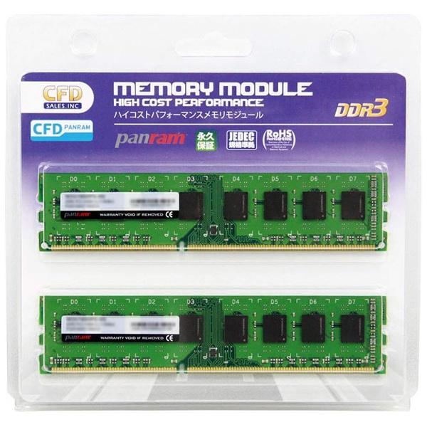 W3U1333PS-8G [DDR3 PC3-10600 8GB 2枚組]