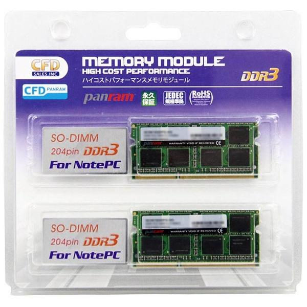 W3N1333PS-4G [SODIMM DDR3 PC3-10600 4GB 2���g]