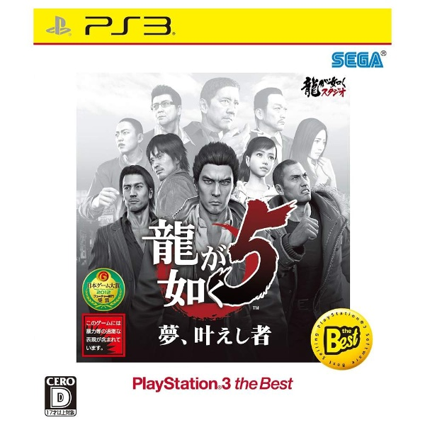�����@��5 ���A�������� [PlayStation 3 the Best 2014/12/11]