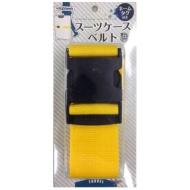 Suitcase belt yellow