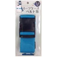 Suitcase belt blue