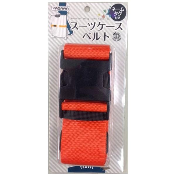 <ビックカメラ> スーツケースベルト オレンジ