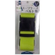 Suitcase belt lime