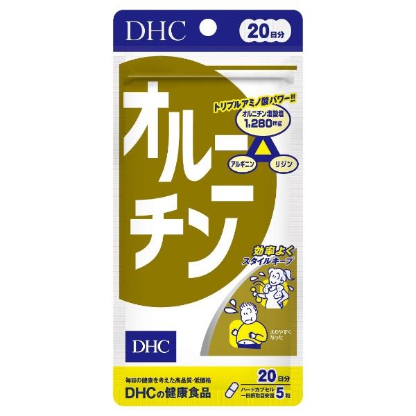 DHC DHC オルニチン 20日分 100粒