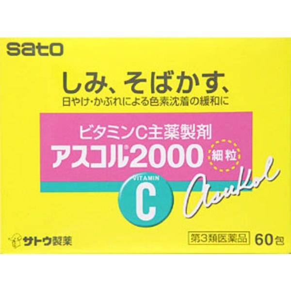 �A�X�R��2000 60��