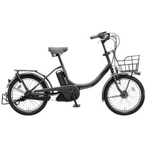 <ブリヂストン>電動アシスト自転車 bikke2 e