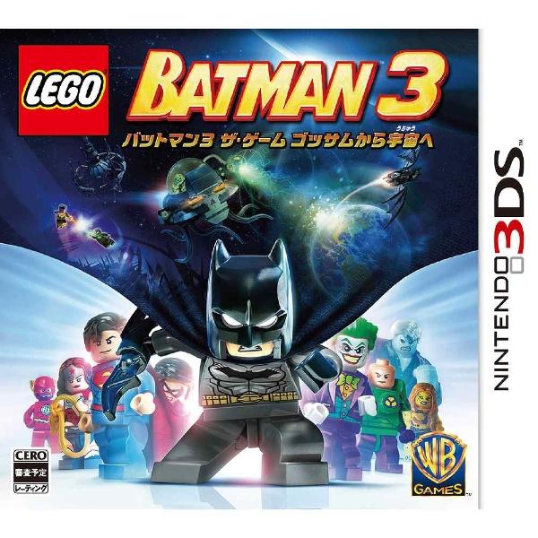 LEGO �o�b�g�}��3 �U�E�Q�[�� �S�b�T������F���� [3DS]