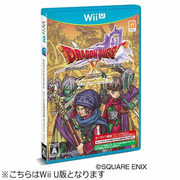 スクウェア・エニックス ドラゴンクエストX いにしえの竜の伝承 オンライン [Wii U]