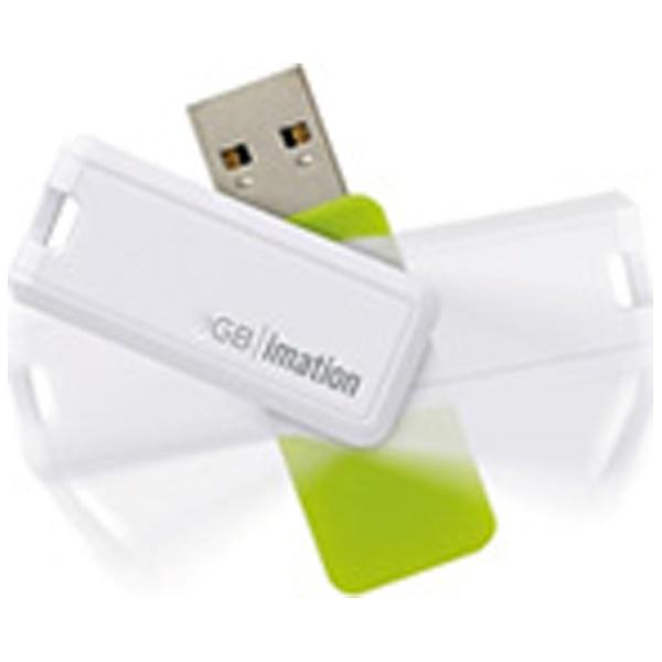 Nano-S UFDNSE16GGR [16GB グリーン]
