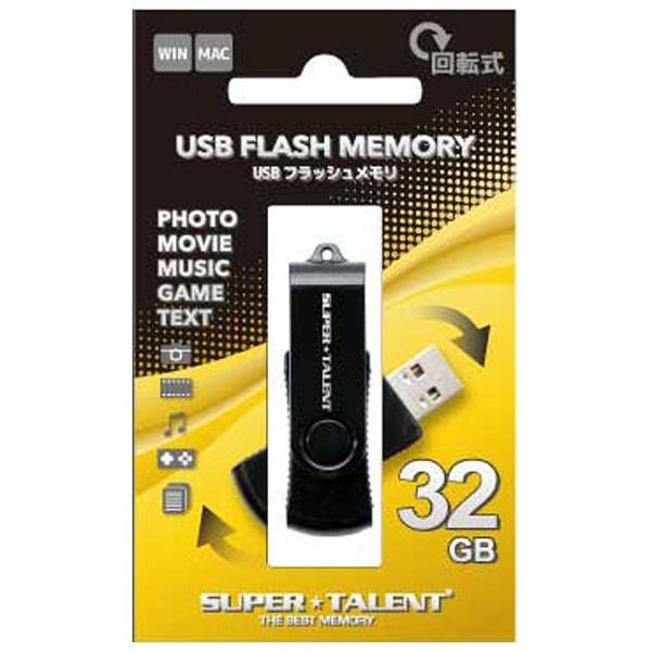 USB2.0 RMP STU32RMP [32GB]