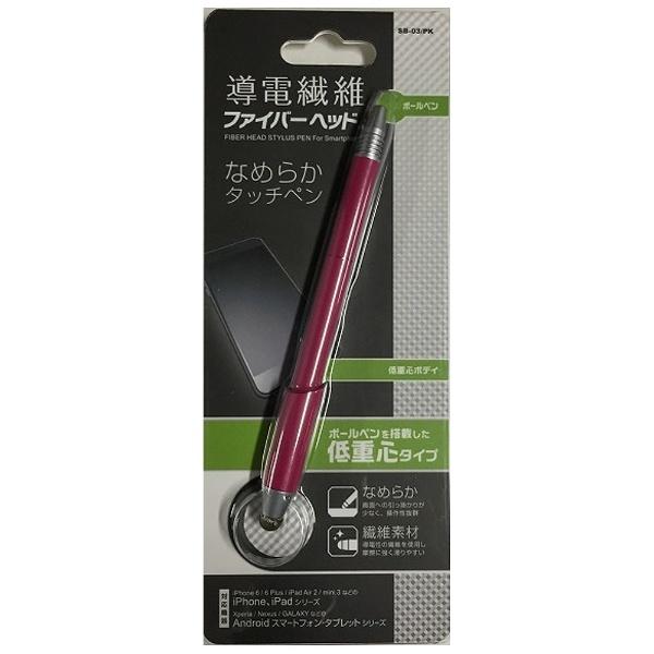 〔タッチペン/ボールペン〕 低重心タッチペン ボールペン ピンク SB03PK 【ビックカメラグループオリジナル】